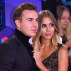 ROTTERDAM, NETHERLANDS - NOVEMBER 06: Mario Goetze and Ann-Kathrin Broemmel attend the MTV Europe Music Awards 2016 on November 6, 2016 in Rotterdam, Netherlands.